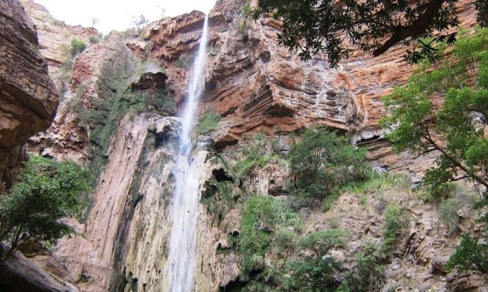 waterfalls of Lamadaya